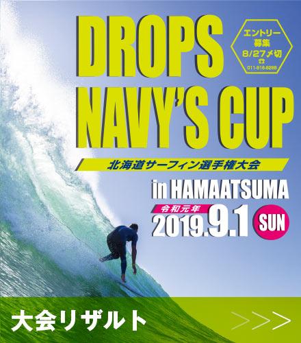 DROPS NAVY'S CUP 2019